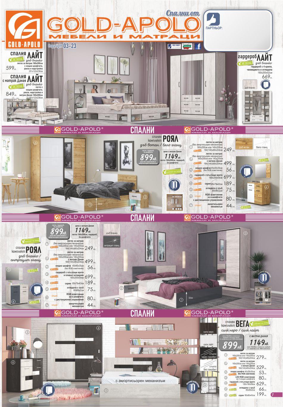 b_bedrooms_p1.jpg