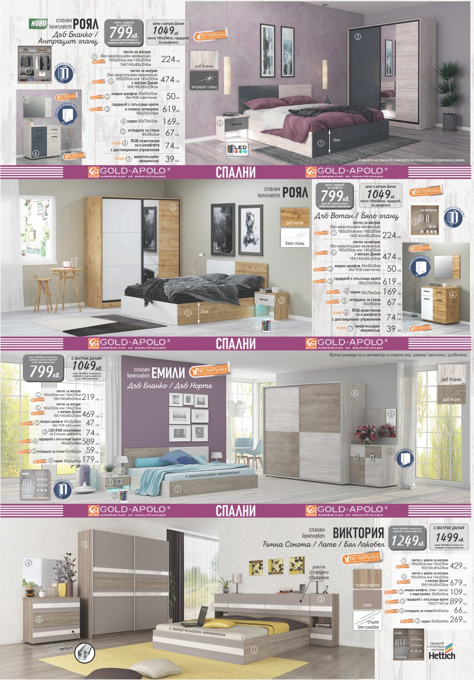 b_bedrooms_p4.jpg