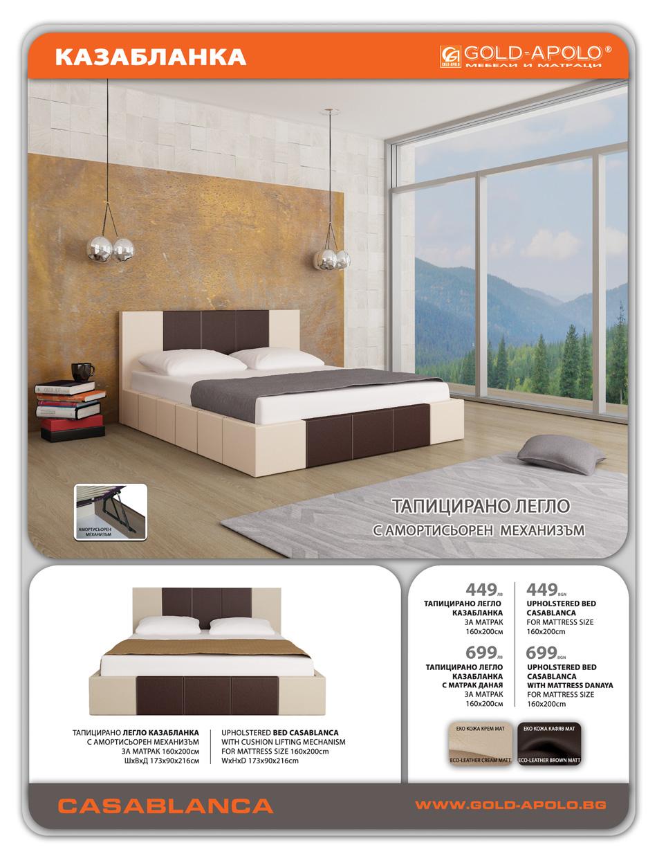 p7v_casablanca_creammat-brownmatt.jpg